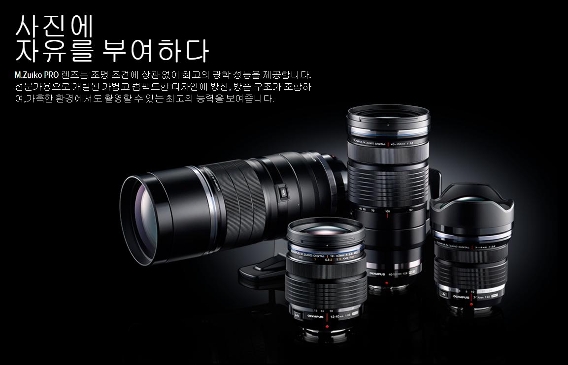 Mzuiko Digital Ed 300mm F40 Is Pro Dicahub Olympus 14 150mm 56 40 F28 7 14mm
